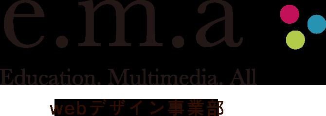 ホームページ制作 東京・佐賀/伊万里|イーエムエー