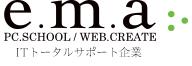 佐賀県伊万里市のIT総合サポート企業、パソコン教室、ホームページ制作、社内ネットワーク管理 webデザイン
